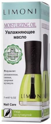 Масло для ногтей Limoni Moisturizing Oil 7 мл