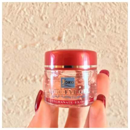 Крем для век Yoko Eye Gel Pomegranate Extract 20 мл