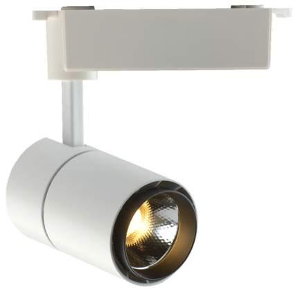 550010501 Трек-светильник белый 1*10W LED 220 V