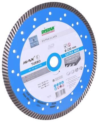 Диск отрезной алмазный DISTAR Turbo Extra Max 230 х 22,2 мм