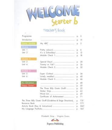 Welcome Starter B. Teacher'S Book. (With Posters). Beginner. книга для Учителя
