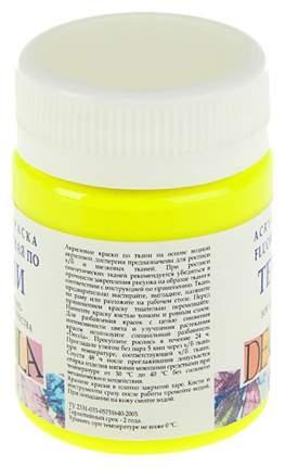 Акриловая краска для ткани Невская Палитра Decola Fluo лимонный 50 мл