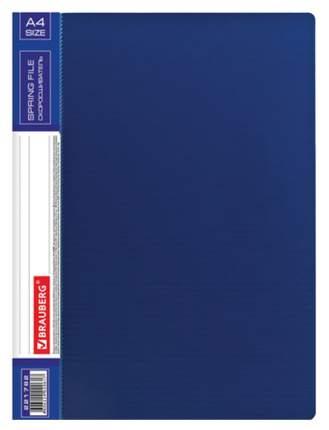 Папка-скоросшиватель Brauberg Contract 221782 Синяя
