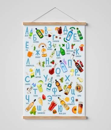 Постер Алфавит 50х70 в рамке
