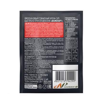 Крем-суп Bionova протеиновый с томатом