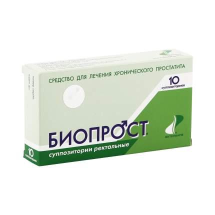 Биопрост суппозитории ректальные 10 шт.