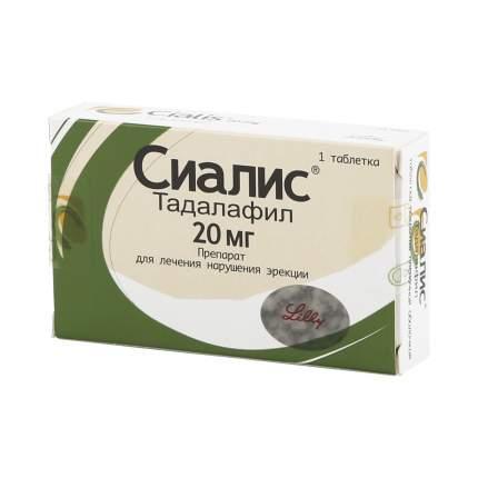 Сиалис таблетки 20 мг