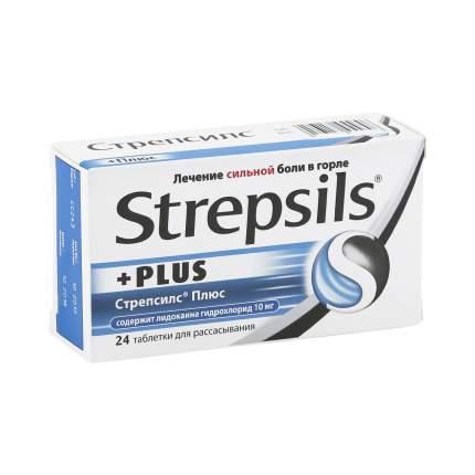 Стрепсилс Плюс таблетки для рассасывания 24 шт.