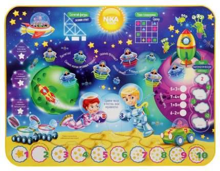 Комплект детской мебели Ника Познайка Математика в космосе КП