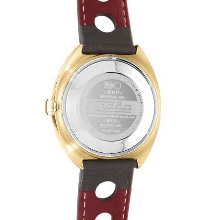 Наручные механические часы Слава МИР 5019071/300-2427