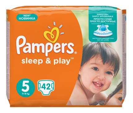 Подгузники Pampers Sleep & Play 5 (11-18 кг), 42 шт.