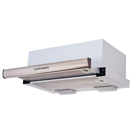 Вытяжка встраиваемая KUPPERSBERG Slimlux II 50 XG Silver