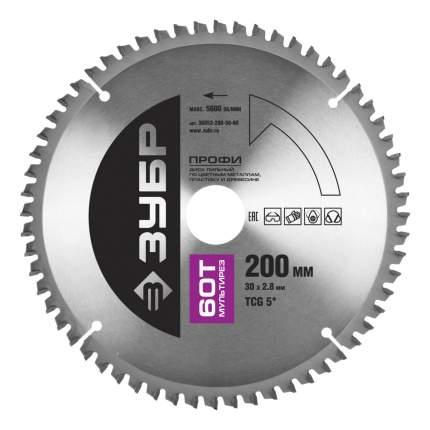 Диск по алюминию для дисковых пил Зубр 36853-200-30-60