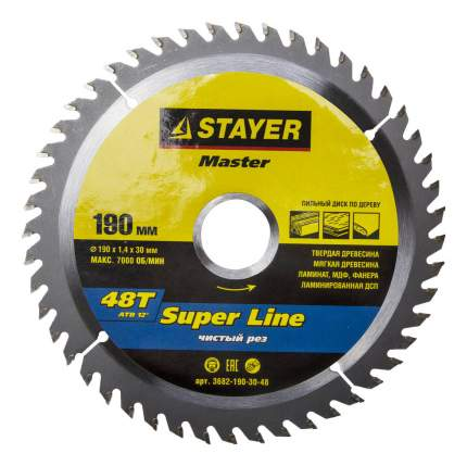 Диск по дереву для дисковых пил Stayer 3682-190-30-48