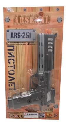 Пистолет игрушечный металлик на батарейках, на блистере, 26х15,3х3,5 см
