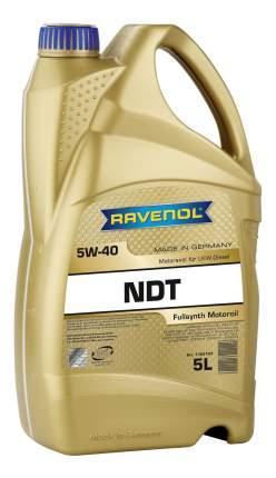 Моторное масло Ravenol NDT SAE 5W-40 5л