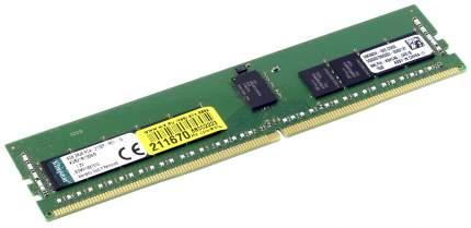 Оперативная память Kingston ValueRAM KVR21R15D8/8