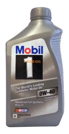 Моторное масло Mobil 1 SAE 0W-40 0,946л