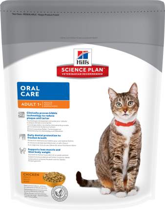 Сухой корм для кошек Hill's Science Plan Oral Care, гигиена полости рта, курица, 0,25кг