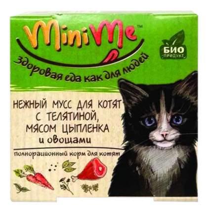 Консервы для котят MiniMe, нежный мусс с телятиной, мясом цыпленка и овощами, 100г