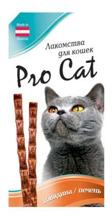 Лакомые палочки для кошек PRO CAT с говядиной и печенью 13,5см, 15г
