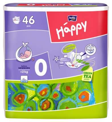 Подгузники для новорожденных Bella Baby Happy Before Newborn (0-2 кг), 46 шт.