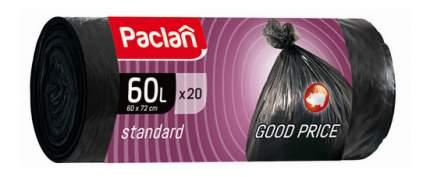 Мешок для мусора Paclan Standart 60 л 20 шт