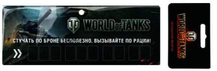 Автомобильная визитка WORLD OF TANKS WOT-MT-WT031506