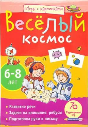 Игры С картинками Айрис Веселый космос (24020)