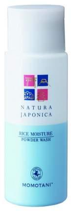 Средство для очищения MOMOTANI JUNTENKAN Natura Japonica Rice Moisture Powder Wash 60 г