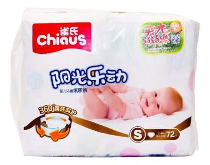 Подгузники для новорожденных Chiaus Premium S (3-8 кг), 72 шт.