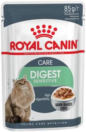 Влажный корм для кошек ROYAL CANIN Digest Sensitive, мясо, 85г