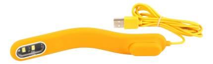 Светильник для аквариума Aqualighter Pico Soft yellow, 1,7 Вт, 6500 К, 11 см