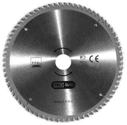 PR0982 Диск пильный 210x100Тx30 мм (50) алюминий