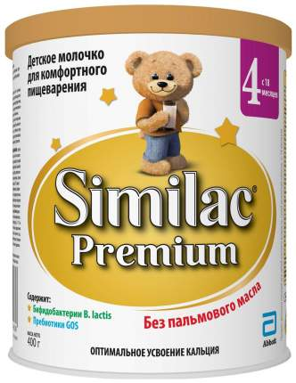 Молочная смесь 3 Similac Premium 4 с 18 мес 400 г