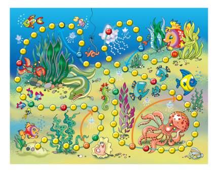 Настольная игра Подводные приключения Тридевятое царство