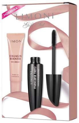 Набор для макияжа Limoni Gift Set
