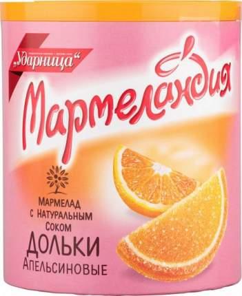 Мармелад  Мармеландия с натуральным соком дольки апельсиновые 250 г
