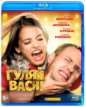 BLU-RAY-видеодиск Гуляй, Вася!