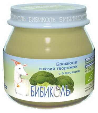 Пюре органическое овоще-молочное Бибиколь Брокколи и козий творожок 80 г