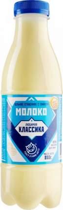 Молоко сгущенное Любимая классика 8.5% с сахаром 880 г