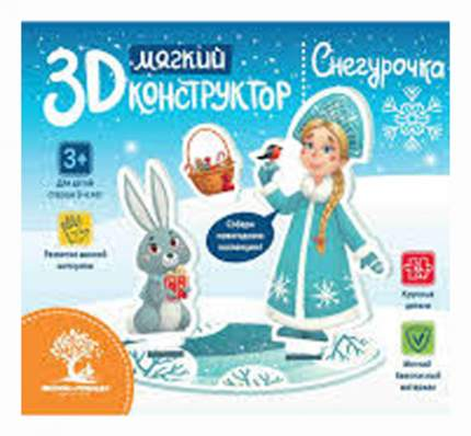 Мягкий 3D-конструктор Снегурочка Феникс