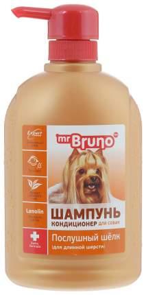 Бальзам для домашних животных для собак пластиковая емкость 0,37