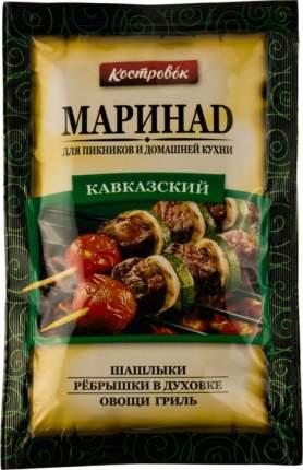 Маринад Костровок для пикников и домашней кухни кавказский 80 г