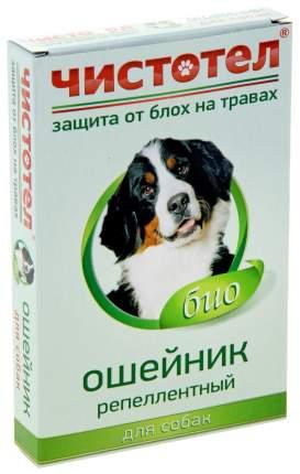 Ошейник для собак ЧИСТОТЕЛ БИО от блох С506