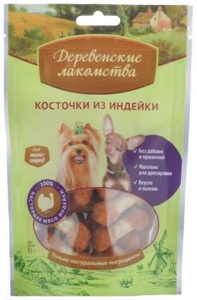 Лакомство для собак Деревенские лакомства для мини-пород Косточки из индейки 55 г