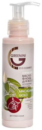 Масло для волос Greenini Macadamia Gold 100 мл