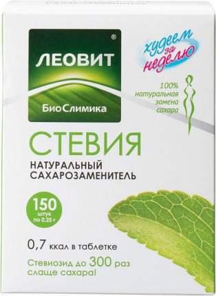 Сахарозаменитель Стевия Леовит натуральный 150 таблеток