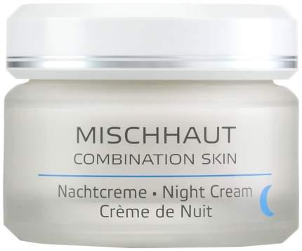 Крем для лица Annemarie Borlind Combination Skin Night 50 мл