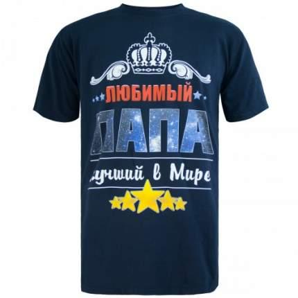 "Футболка мужская Шаман 103000756 ""Любимый папа"" черная 56 RU"
